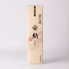 sake_anno02