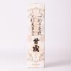 sake_kanro02