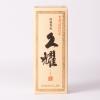sake_kuyou02
