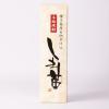 sake_simaakanae02